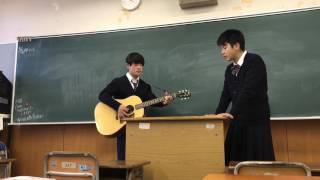 歌ってる方です! ギターは青木たくみです!