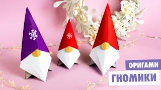 оригами гном, как сделать из бумаги оригами гнома // origami dwarf