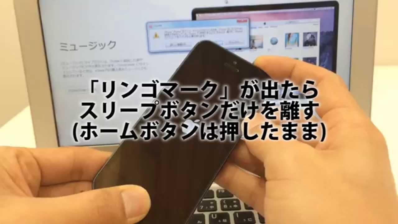 場合 iphone た パス 忘れ コード