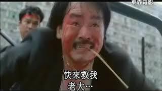 Phim hài Hồng Kông A Phi - A Ký (bản đẹp)