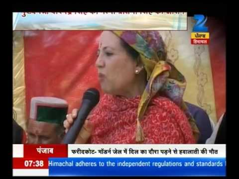 Wife of Himachal CM Virbhadra Singh alleges central ministers and BJP for indignifying the CM