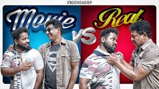 Movie vs real life friendship   C Square Concept 7    Manamjanam