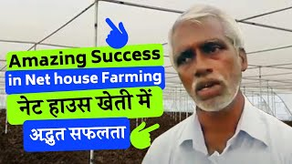 Farmer Success stories of Net house farming Video courtesy  Govt. Of Andhrapradesh(Farmer success story of Net house farming, in andhrapradesh,, 2016-08-18T06:04:29.000Z)