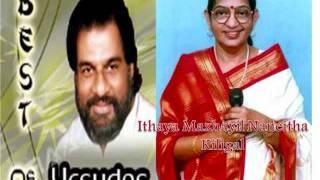 Download Hindi Video Songs - Idhaya Mazhayil Naneitha Kiligal..KJ Yesudas & P Susheela
