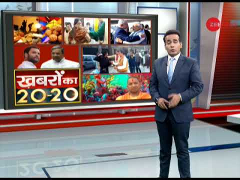 Khabar 20-20: BJP Chief Amit Shah flies kites in Gujarat's Ahmedabad