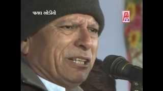 Bhikhudan Gadhvi Manekwada Malbapa Live Programme Dayro - 1