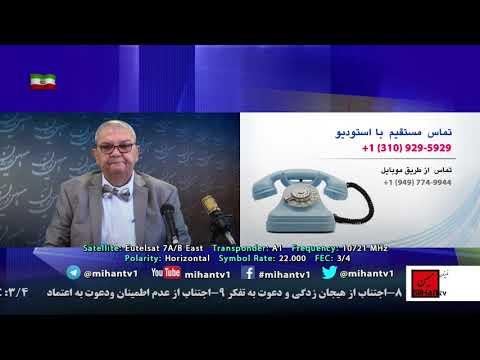 میکروفون آزاد با سعید بهبهانی برنامه بیست و چهارم  ژانویه 2020   تحریم انتخابات مجلس