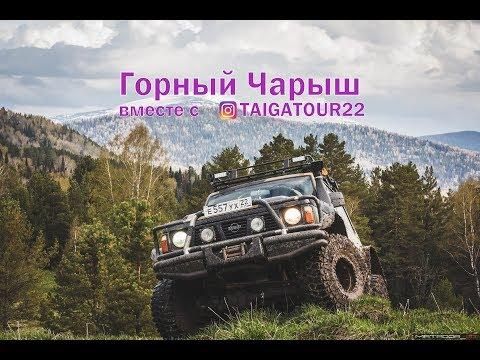 Горный Чарыш в мае 2018   TaigaTour22    Nissan Patrol   На лошадях в горах
