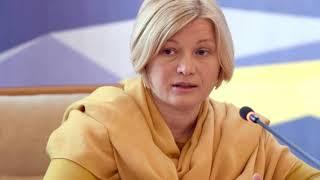 "Разумков покарав ""знахабнілу"" Геращенко, ганьбу побачила вся Україна"