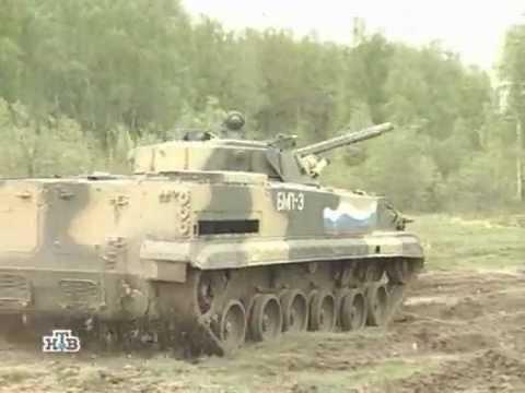 Военное дело. НТВ - Боевая машина пехоты - YouTube