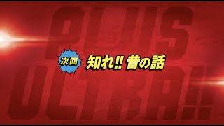 毎週土曜夕方5:30放送中!読売テレビ・日本テレビ系全国29局ネット これ...