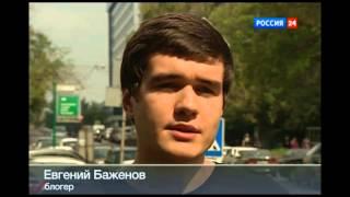 Company of Heroes 2 - Россия24