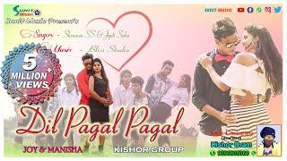 dil-pagal-pagal-new-nagpuri-dance-song-2019-shrawan-ss-jyoti-sahu-joy-manisha