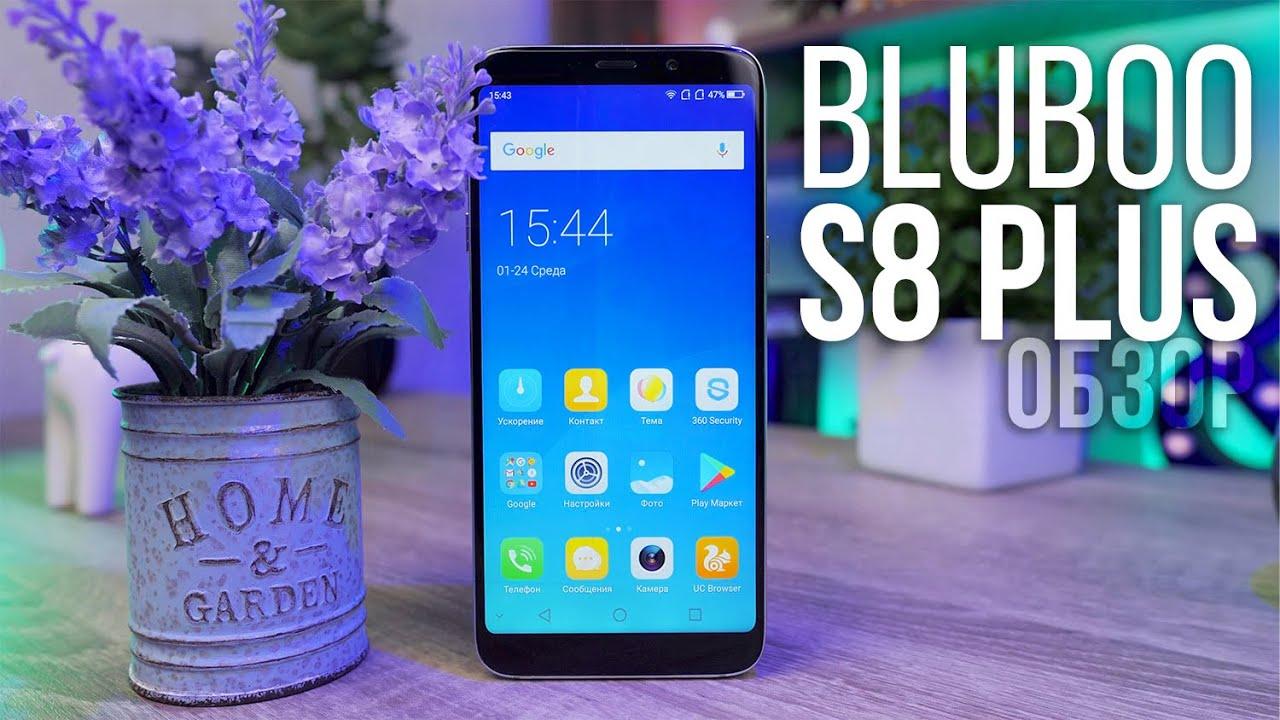 Обзор Bluboo S8 Plus - Неждан по всем фронтам!