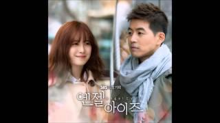 Han Soo Ji (한수지) - Angel Eyes (엔젤아이즈) - Opening Song Drama - OST Part.6 [320kbps-MP3]