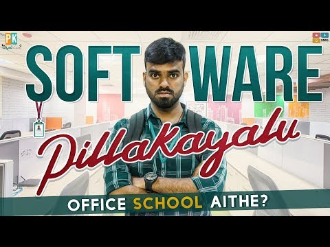 Software Pillakayalu || Pakkinti Kurradu || Tamada Media