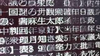 http://www.sony.jp/bd/ss/