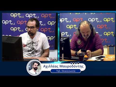 Σπορ Σκορ Ρεκορ by Radio 30-10-2020