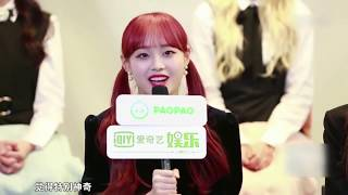 LOONA iQIYI Interview