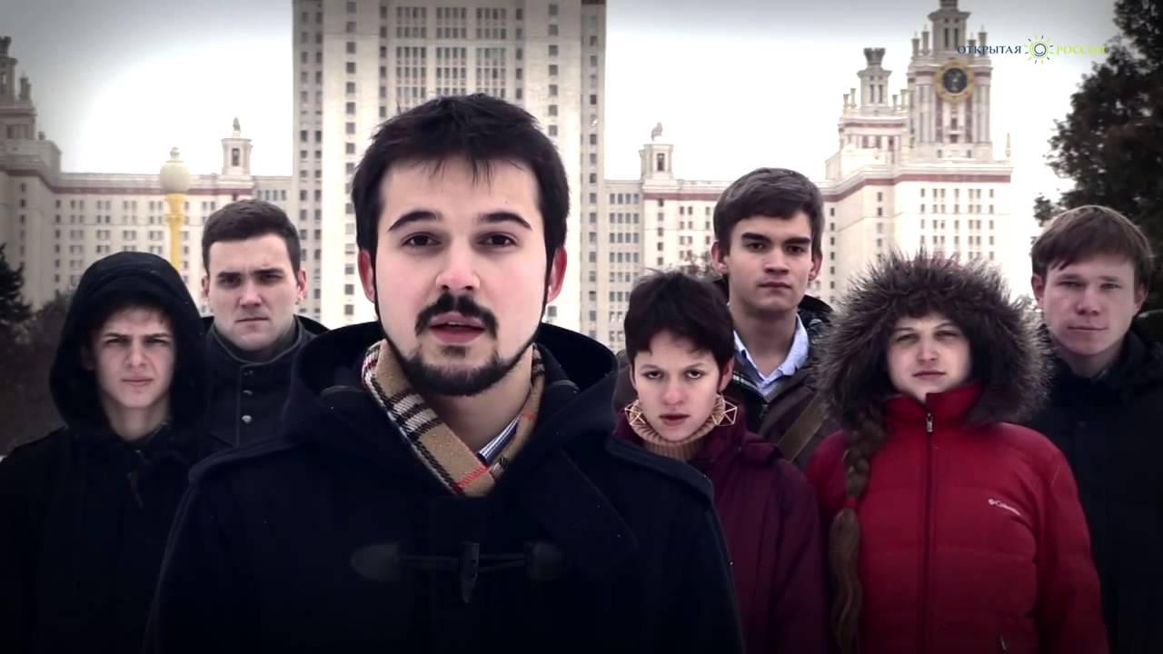 Ответ настоящих студентов России на обращение украинских студентов