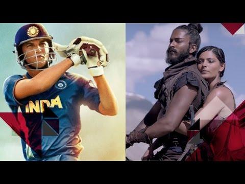 Sushant's Film Goes Hit & Star Kid Harshvardhan Kapoor's 'Mirziya' Goes Flop | Big Story
