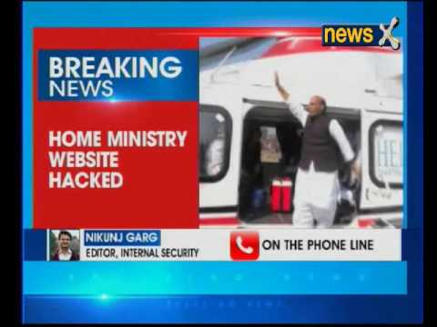 Home Ministry website hacked, Police probing the matter