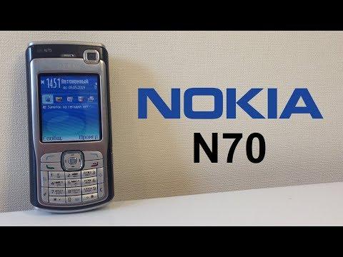 Обзор Nokia N70: мультимедийный телефон