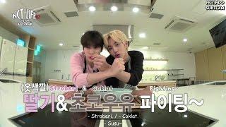[INDO SUB] 161119 NCT LIFE K-Food Challenge Episode 5