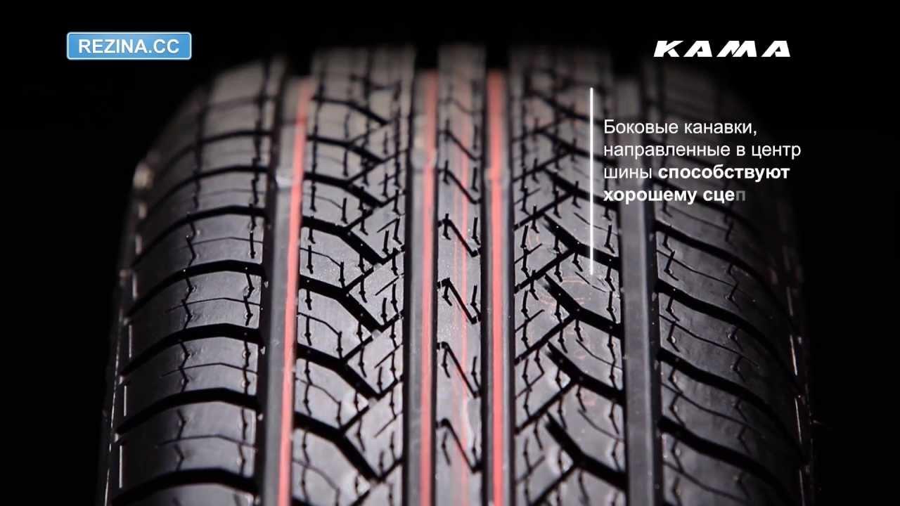 Обзор шины KAMA EURO 518 - YouTube