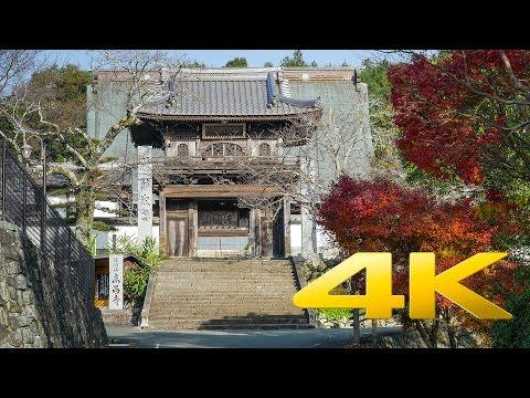 Uchiko Kosho-Ji Temple - Ehime - 高昌寺 - 4K Ultra HD ⛩ 🎑 🇯🇵