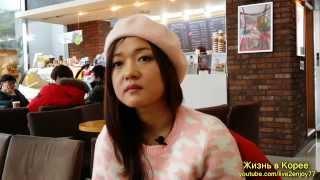 Мода в Корее: тренды этого сезона - Зоя (Лидия за кадром)