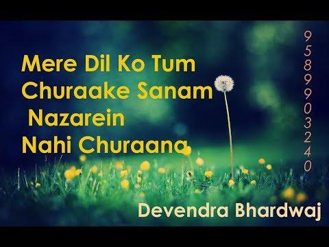 Mere Dil Ko Tum Chura Ke Sanam @Devendra 9589903240