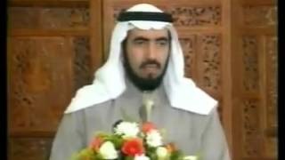Mot  Muhadera.dr tariq as-sewydan