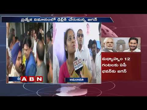 Amalapuram MP Anuradha Face To Face Over Her Victory And AP Special Status | ABN Telugu