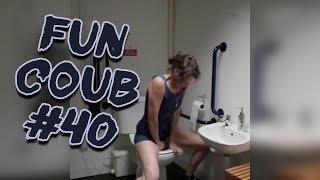 FUN COUB compilation #40 | Подборка лучших приколов №40