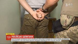 """Після катастрофи українського """"Су-27"""" на авіазаводі виявили агента ГРУ РФ"""