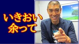 高嶋政宏さんのスレスレキャラクターが放送事故スレスレの怪!? *チャ...