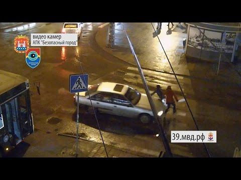 Калининградская полиция рекомендует быть бдительными и осторожными на дорогах