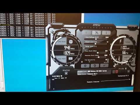 Amd Radeon HD 6950 1gb: тест в майнинге Monero (CryptoNight) и Zcash (Equihash)