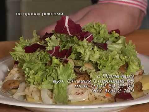 Ранок-панок. Світлана Бурчак. Пісний салат з квашеної капусти