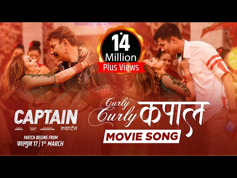 CURLY CURLY KAPAL - CAPTAIN Movie Song || Bhuwan KC, Niruta Singh, Anmol KC || Melina Rai, SD Yogi