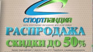 видео Детский мир — скидки и акции в Барнауле