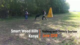 Smart Wood Hills Kenya, protection training with Dmitry Zaytsev , June 2018