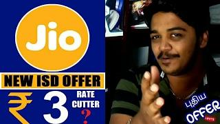 மீண்டும் ஜியோ - JIO NEW ISD RATE CUTTER - ₹ 3 FOR ALL COUNTRY'S ? - FREE RATE CUTTER ? - தமிழ்