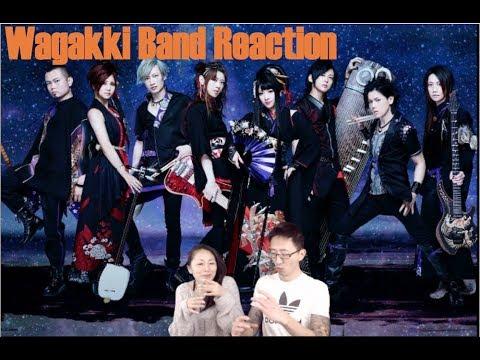 Wagakki Band Senbonzakura 和楽器バンド / 千本桜 | Reaction リアクションビデオ