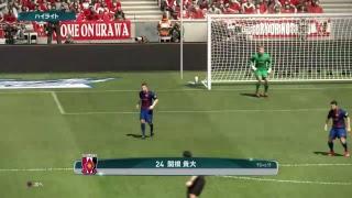 浦和レッズに新加入のマウリシオ選手お試し中。