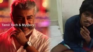 விஸ்வாசம் படம் பார்க்க காசு தராத அப்பா! மகன் காரியம்! Viswasam news | Viswasam movie review