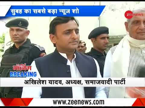 The Yogi Government is trying to save Sagar: Akhilesh Yadav