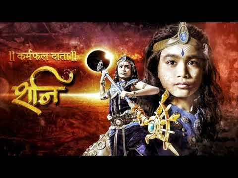 Karmfal Daata Shani Full Title Theme Song