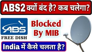 ABS Free Dish | ABS 2 75E Blocked in India By Department of Space|ABS Free dish latest Breaking News